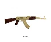Автомат АК-47 наградной