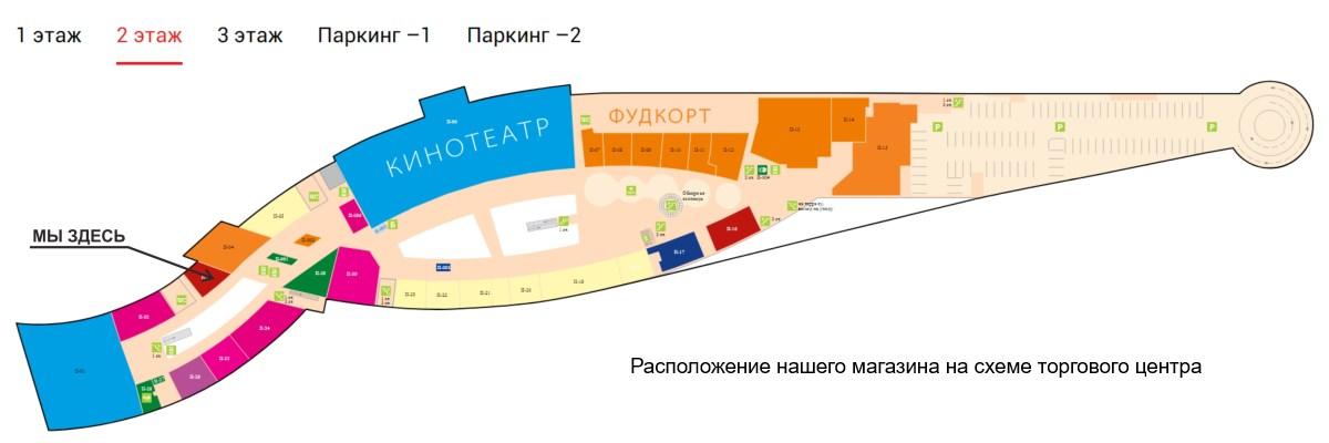 Расположение магазина на схеме